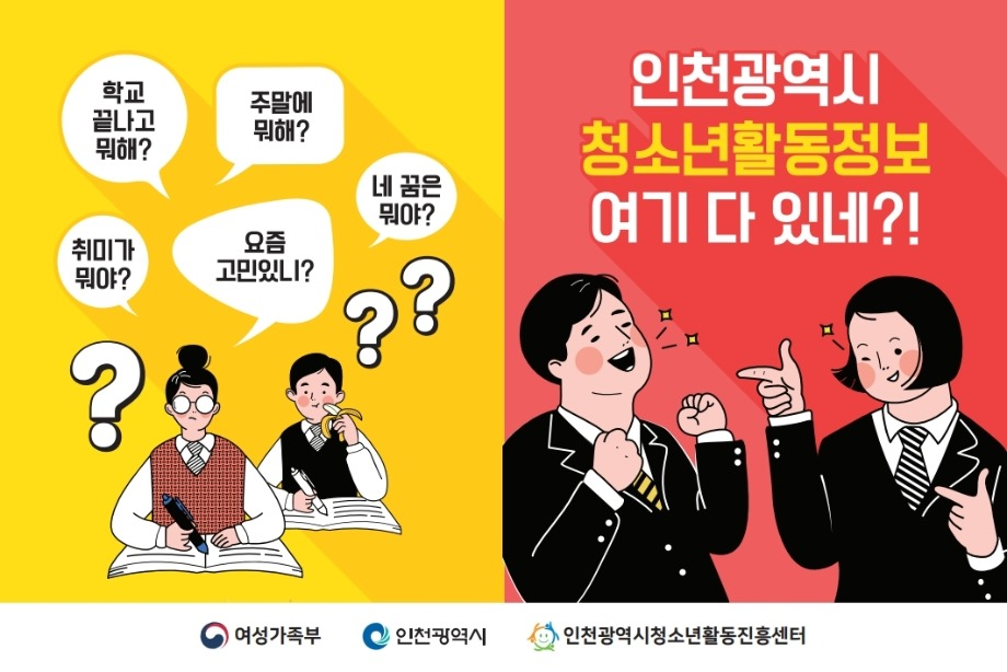 0411-카드뉴스(수정).pdf_page_01.jpg