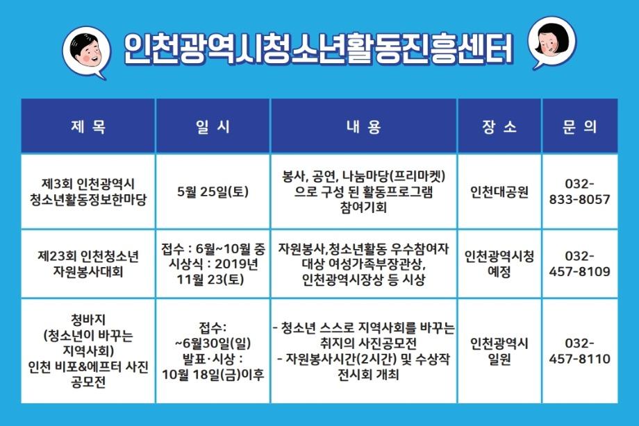 0411-카드뉴스(수정).pdf_page_02.jpg