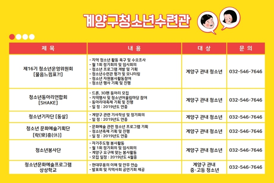0411-카드뉴스(수정).pdf_page_03.jpg