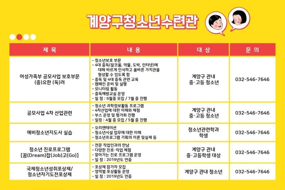 0411-카드뉴스(수정).pdf_page_04.jpg