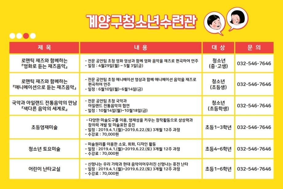 0411-카드뉴스(수정).pdf_page_05.jpg
