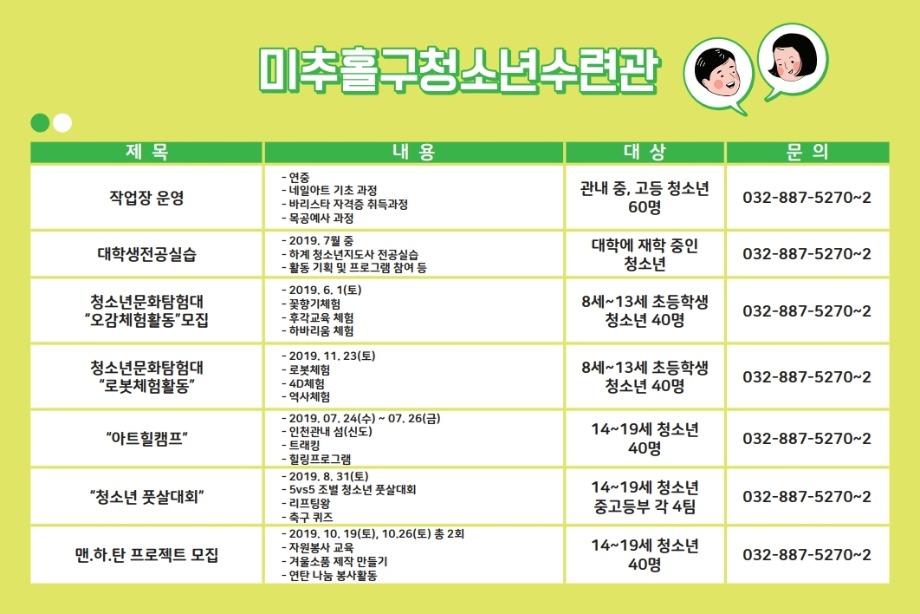 0411-카드뉴스(수정).pdf_page_08.jpg