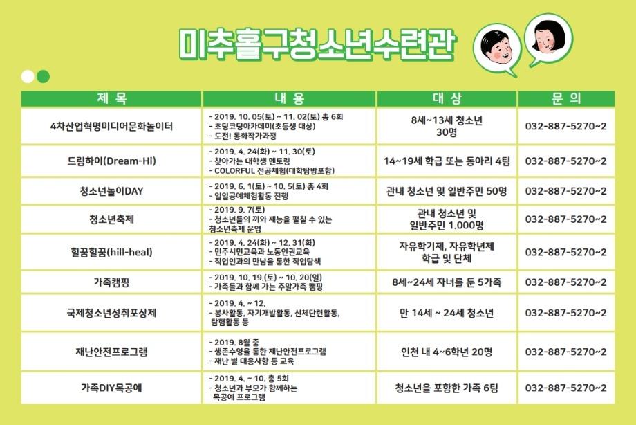 0411-카드뉴스(수정).pdf_page_09.jpg
