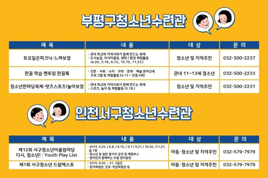 0411-카드뉴스(수정).pdf_page_10.jpg