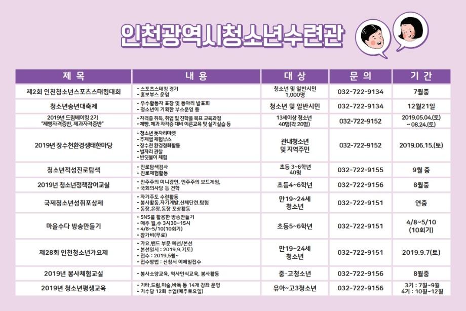 0411-카드뉴스(수정).pdf_page_11.jpg