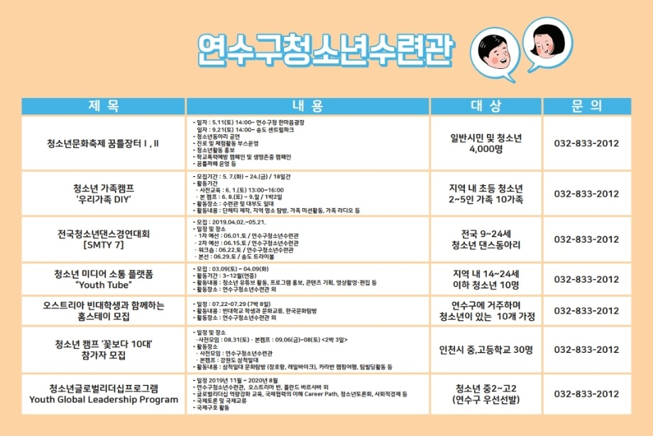 0411-카드뉴스(수정).pdf_page_12.jpg