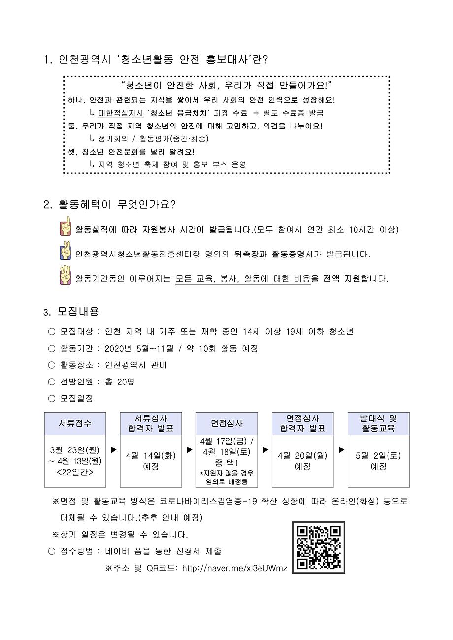 HWP Document_1.png
