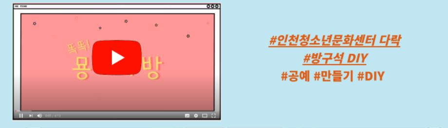 유튜브 관련(원본) - 복사본 (4).png