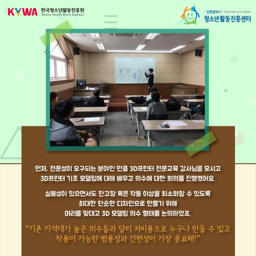 크기변환_자기주도형 봉사활동 우수사례(무지개대적자) (3).png