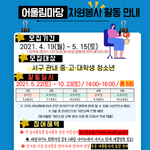 크기변환_004.png
